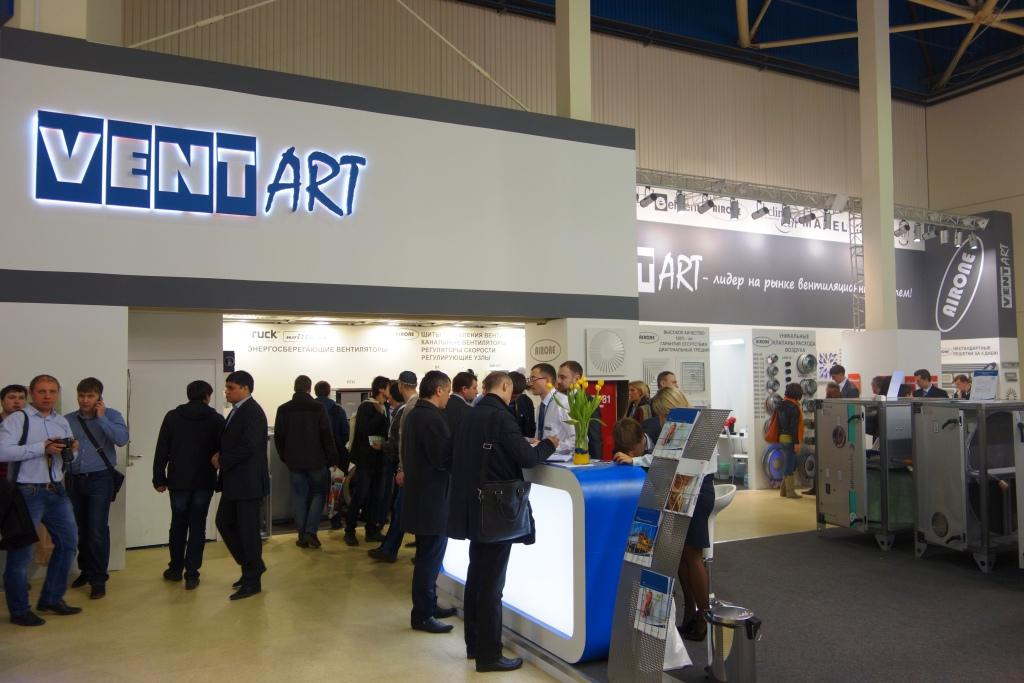 Выставка групп