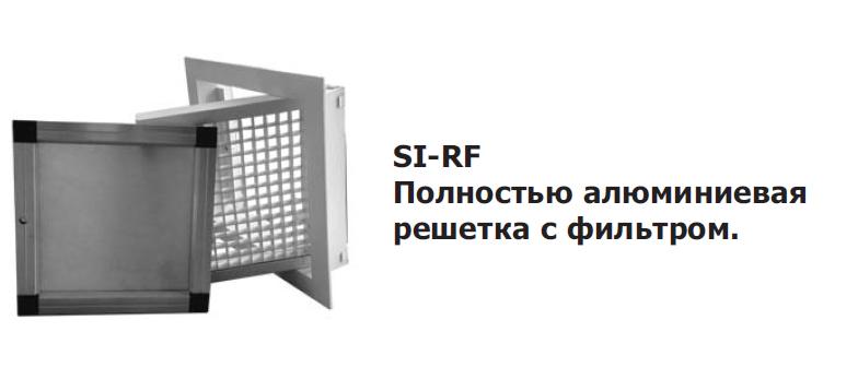 si_rf.jpg