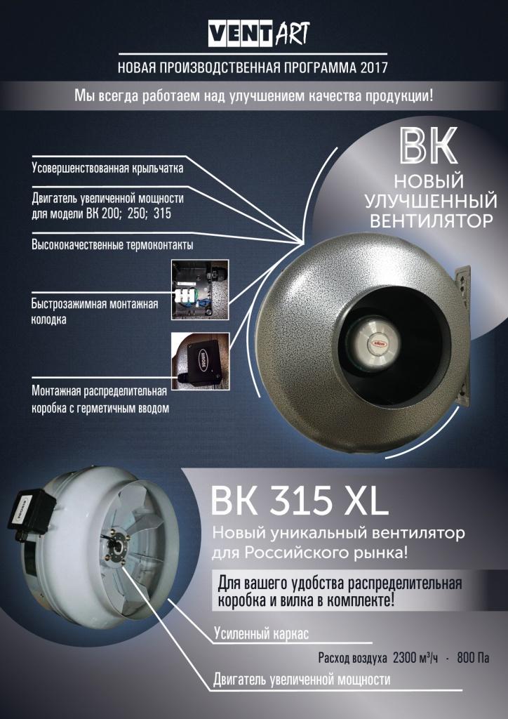 vk_x_xl.jpg